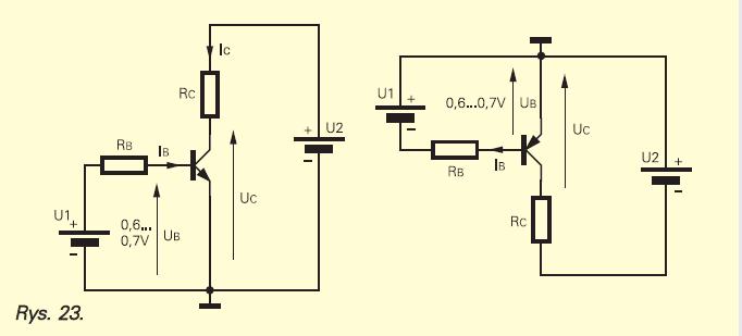Транзистор можно рассматривать